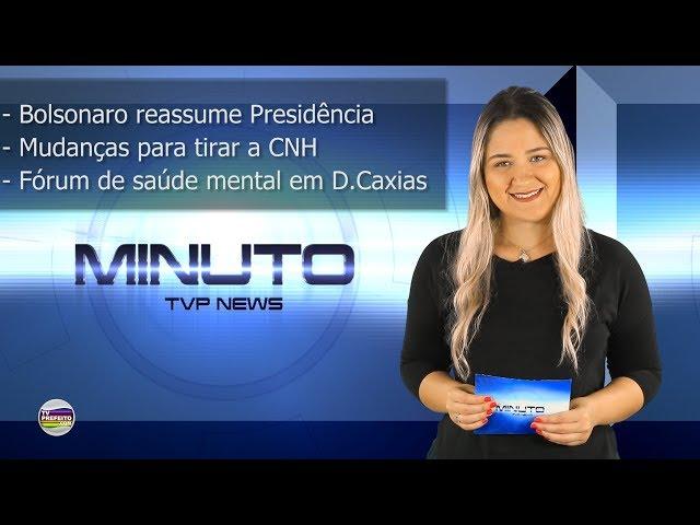 MINUTO TVP NEWS 17/09/2019 - AS NOTÍCIAS EM DESTAQUE DO DIA