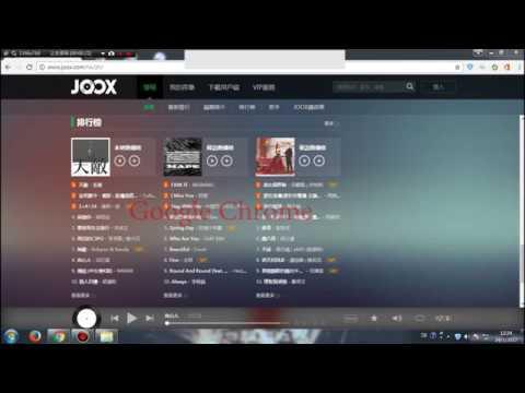 JOOX 網頁版歌曲下載| 從chrome瀏覽器 |廣東話|教學