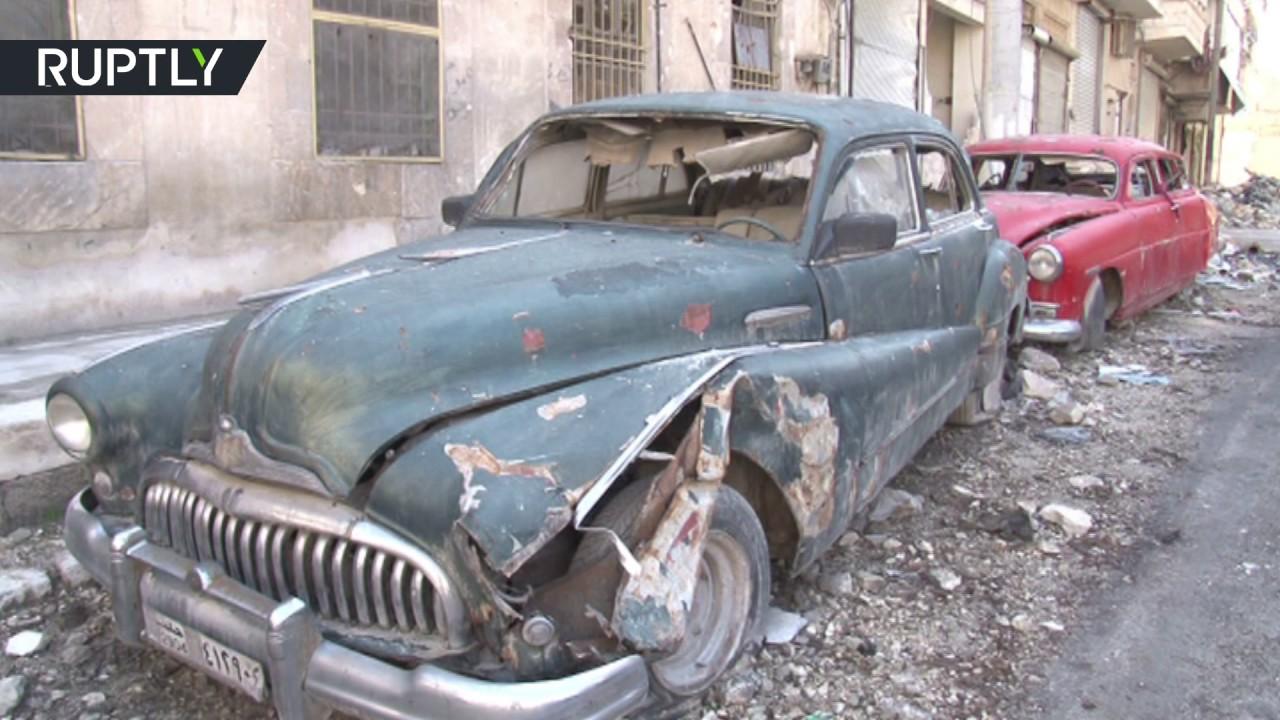 Уникальная коллекция ретро-автомобилей уничтожена в результате боев в Алеппо