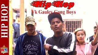 Hiphop - Vk Gauley Gang Boys   New Nepali Rap Song 2019