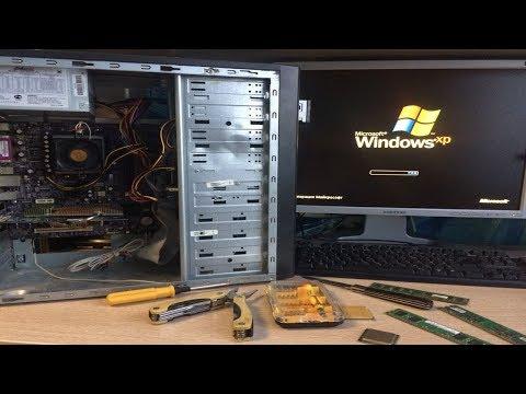 Бомж-ПК●Компьютер из Мусора●Сборка#1