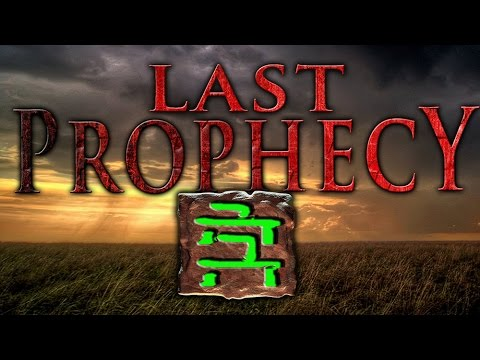 The LAST prophecy: FUTURE of AMERICA  (2017 ~ BEYOND) a Trey Smith documentary