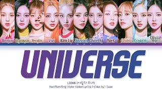 LOONA (이달의 소녀) – Universe (Han|Rom|Eng) Color Coded Lyrics/한국어 가사