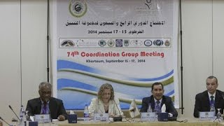 الاجتماع 74 لمجموعة التنسيق في الخرطوم