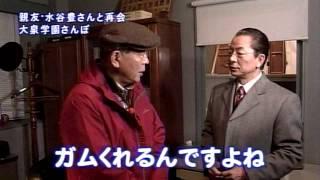2010.12.30 相棒の撮影場所 東映東京撮影所 練馬の大泉学園周辺 2010年...