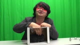 【嫁企画】箱の中身当てクイズ!