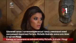 webкамера   Камера Установлена  Съемки Клипа Michelle Andrade И Mozgi   03 12 2016