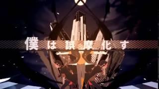 【天月xはしやん】夜話ディセイブ arrange ver. / Yobanashi Deceive【melost】