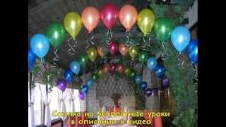 Аэродизайн Анатолий Пиксаев видеоуроки