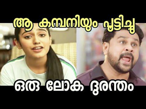 പുതിയ ദുരന്തവുമായി കുട്ടൂസ്| Priya Varrier Malayalam Ad Troll | Priya | Samsung M | Priya Prakash