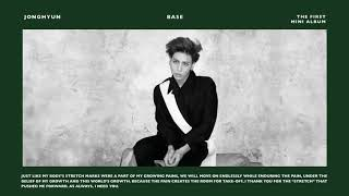 JONGHYUN 종현 '데자-부 (Déjà-Boo) (feat. Zion.T)' (Audio)