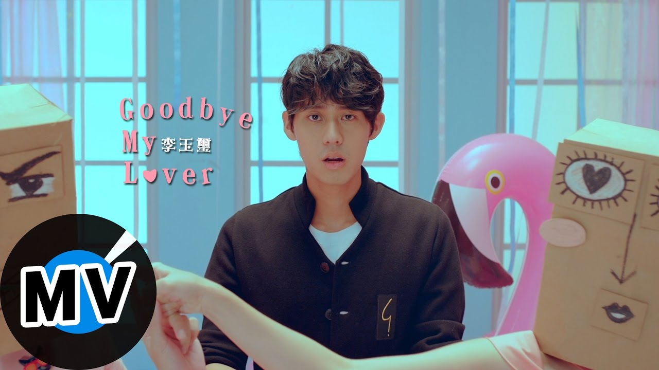 goodbye my lover piano sheet pdf