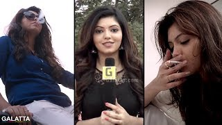 My smoking scene made the teaser a hit | Yemaali Actress Athulya jokes