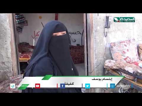 سنابل الخير - يتيمات يعانين الفقر والجوع والمرض  9-12-2019م
