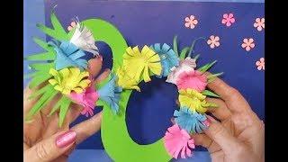 Поделка Своими Руками На 8 МАРТА. Мастер-класс / Восьмерка  цветы с бумага к 8 Марта.