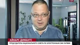 В Латвии начались этнические чистки на радиоволнах