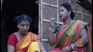 Boli O Nanadi Aar Dumutho | বল�...