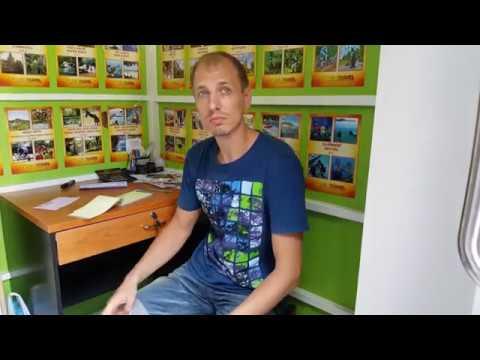 alexx знакомства днепропетровск