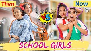 SCHOOL GIRLS - Then vs Now | ShrutiArjunAnand