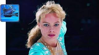 Тоня Против Всех [2018] Русский Трейлер