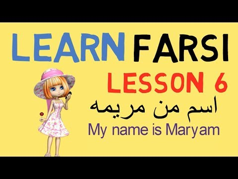 Learn Farsi Lesson 6 - Hello | My name is ........