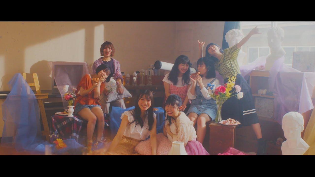 【ナナランド】ジャンジャカジャカスカ MusicVideo【2020年8月26日発売】