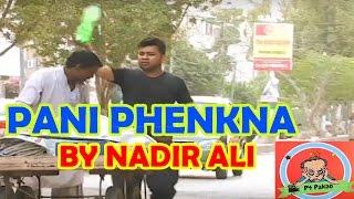 Pani Phekna Prank By Nadir Ali - #P4Pakao