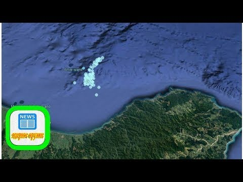 White island quake swarm unrelated to volcano