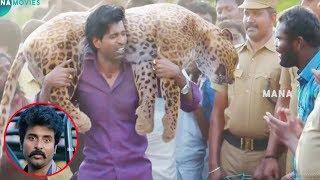 Soori & Sivakarthikeyan Blockbuster Movie Ultimate Interesting Funny  Scene |  Mana Movies