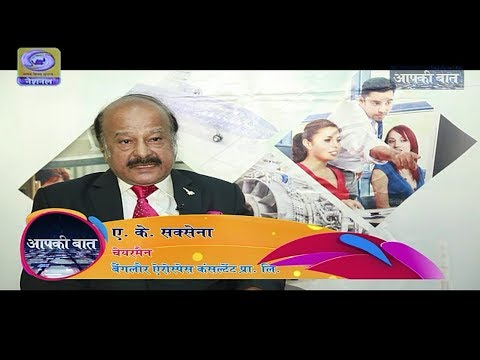 Aap Ki Baat | Episode 16 | Aviation | Mobile Repair | Performing Arts | Pressman
