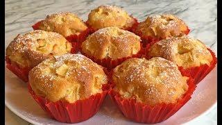 потрясающе Вкусные Маффины с Яблоками Просто Пальчики Оближешь / Apple Muffins Recipe