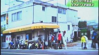 岡山市中心部の老舗銭湯の話題です。利用者の減少などから岡山、香川で...