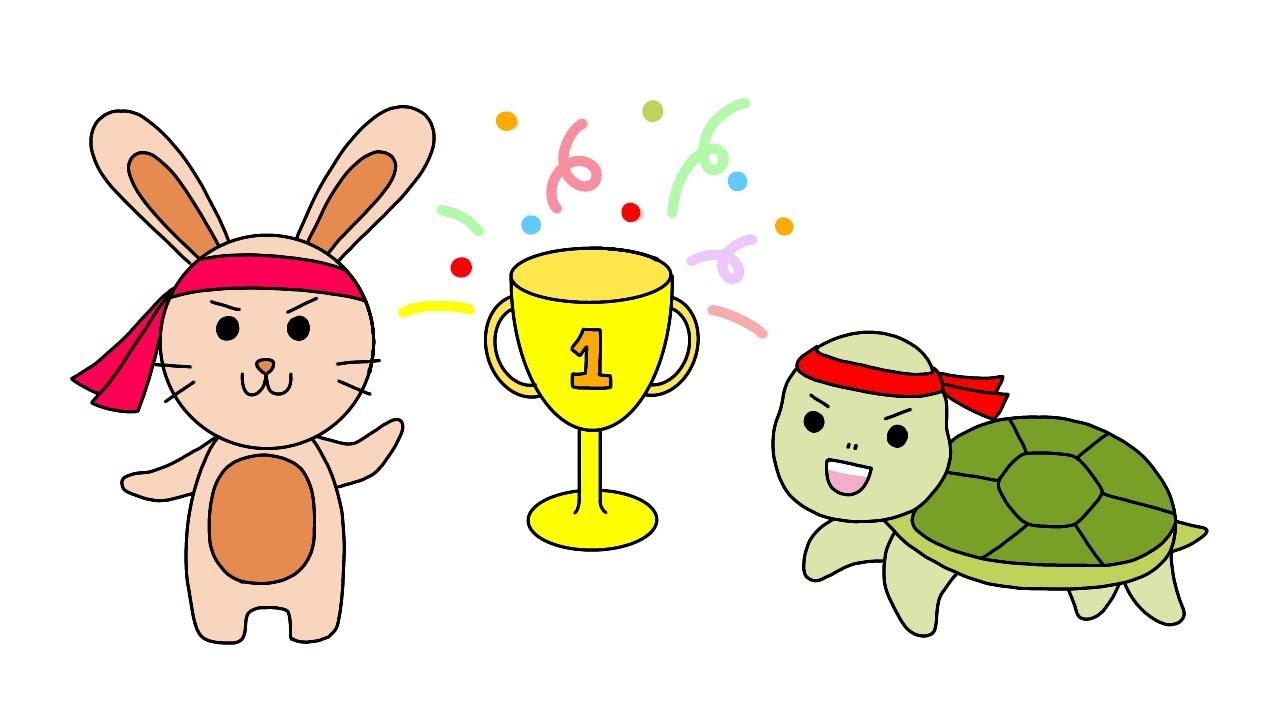 กระต่ายกับเต่า เวอร์ชั่น2020 |นิทานสอนใจ|Draw for you รูปเล่าเรื่อง