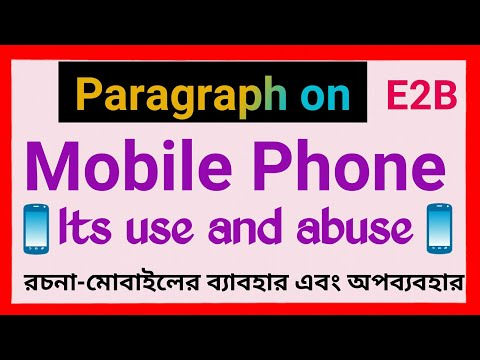 Paragraph On Mobile Phone Its Use And Abuse 📱//essay On Mobile Phones Its Merits And Demerits