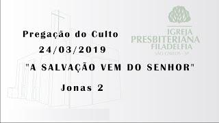 pregação 24/03/2019 (Estudo do livro de Jonas - A Salvação vem do Senhor)
