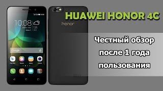 Доскональный обзор смартфона huawei honor 4c