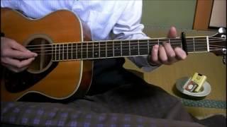 素人のギター弾き語り この街で 新井満 詞:新井満、曲:新井満、三宮麻...