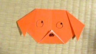折り紙の折り方 「犬」 how To Make 'origami Dog'