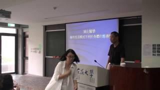 《現代醫學的興起》王道還-演化醫學 pt.1 (東海大學通識中心 104-1)