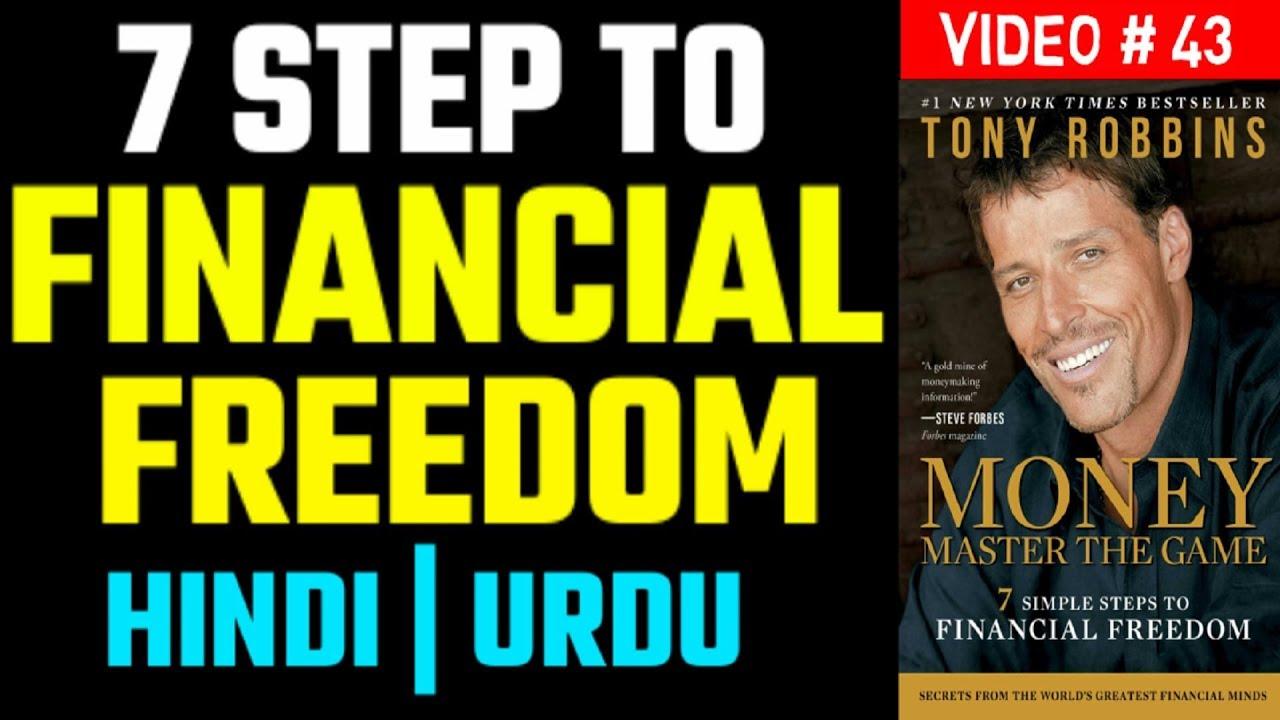 Tony Robbins Money Master The Game Pdf