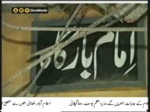 Peshawar Pathan Taliban bombed to a Imam Bargah