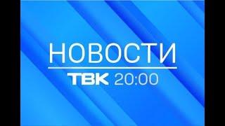 Новости ТВК 5 января 2021 года. Красноярск