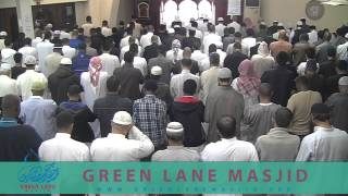 Taraweeh Prayer - Day 2: Qari Umar Mukadam & Qari Ahsan Hanif