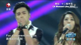 【高清】Chinese Idol中国梦之声总决选梦想之夜130825:Shila Amzah茜拉《A moment like this》