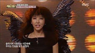 [HOT] Kim Wan sun - The Clown laughs At Us(2019ver) , 다시 쓰는 차트쇼 지금 1위는? 20190