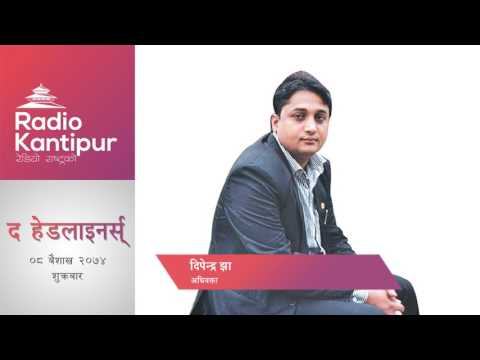 The Headliners interview with Dipendra Jha | Journalist Madhusudan Panthi | 21 April 2017
