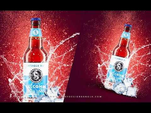 How to create advertising poster design in Adobe Photoshop tutorial