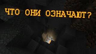 - Крайности Minecraft СТРАШНЫЕ ЗВУКИ
