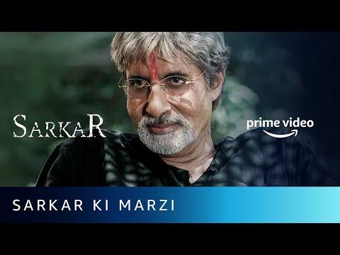 Sarkar Ki Marzi | Amitabh Bachchan, Abhishek Bachchan, Kay Kay Menon | Amazon Prime Video