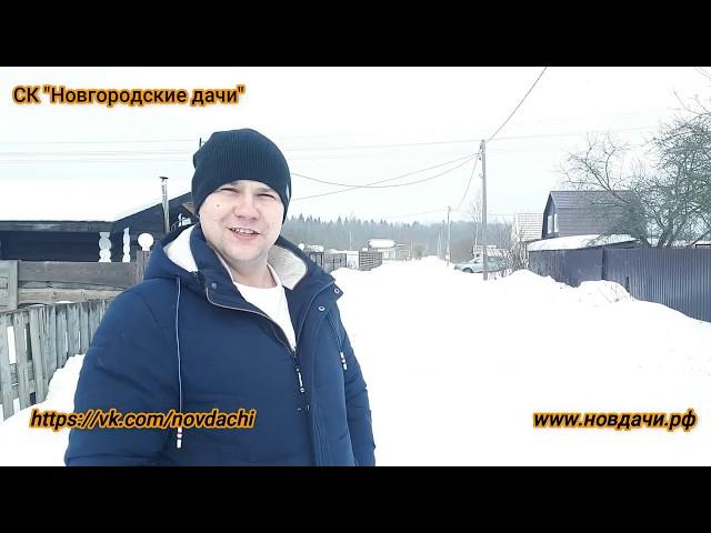 Обзор хода строительства дома 6х8 м.  в Новгородском районе д.  Новая мельница